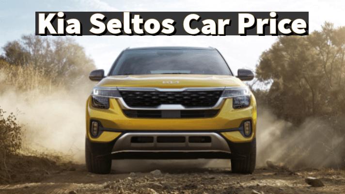 Kia Seltos Car Price